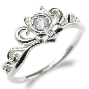 婚約指輪 安い シルバー リング レディース ブルームーンストーン 猫 指輪 sv925 ティアラ リボン エンゲージリング ピンキーリング 女性 ネコ ねこ 送料無料