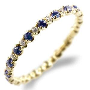 18金 リング ダイヤモンド レディース サファイア フルエタニティ 指輪 ゴールド イエローゴールドk18 婚約指輪 エンゲージリング ピンキーリング 送料無料