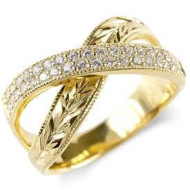 ゴールド リング ダイヤモンド 月桂樹 レディース 指輪 ミル打ち 10k イエローゴールドk10 婚約指輪 エンゲージリング ピンキーリング 幅広 送料無料