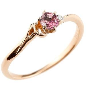 指輪 イニシャル ネーム A ピンキーリング ピンクトルマリン ダイヤモンド 華奢リング ピンクゴールドk18アルファベット 18金 レディース 10月誕生石 送料無料 人気