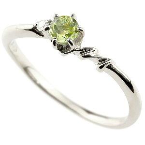 指輪 イニシャル ネーム M ピンキーリング ペリドット ダイヤモンド 華奢リング ホワイトゴールドk18アルファベット 18金 8月誕生石 人気 送料無料 LGBTQ 男女兼用