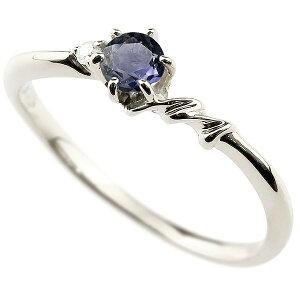 指輪 イニシャル ネーム M ピンキーリング アイオライト ダイヤモンド 華奢リング プラチナアルファベット レディース 送料無料 人気