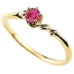 指輪 イニシャル ネーム M ピンキーリング ルビー ダイヤモンド 華奢リング イエローゴールドk10アルファベット 10金 7月誕生石 人気 送料無料 LGBTQ 男女兼用