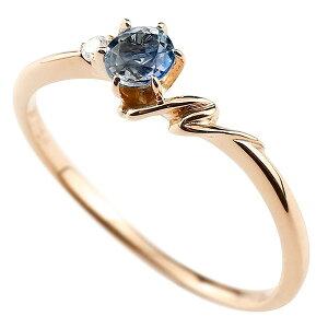 指輪 イニシャル ネーム N ピンキーリング ブルーサファイア ダイヤモンド 華奢リング ピンクゴールドk10アルファベット 10金 レディース 9月誕生石 の 送料無料 人気