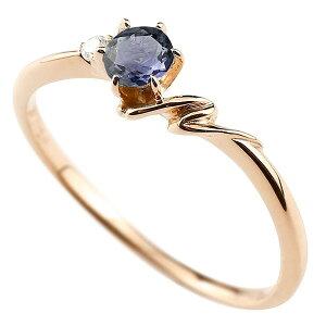 指輪 イニシャル ネーム N ピンキーリング アイオライト ダイヤモンド 華奢リング ピンクゴールドk18アルファベット 18金 レディース 送料無料 人気