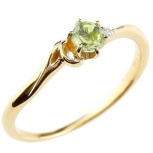 指輪 イニシャル ネーム A ピンキーリング ペリドット ダイヤモンド 華奢リング イエローゴールドk18アルファベット 18金 レディース 8月誕生石 人気 送料無料