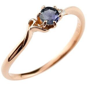指輪 イニシャル ネーム R ピンキーリング アイオライト ダイヤモンド 華奢リング ピンクゴールドk18アルファベット 18金 人気 送料無料 LGBTQ 男女兼用
