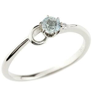 指輪 イニシャル ネーム C ピンキーリング アクアマリン ダイヤモンド 華奢リング シルバーアルファベット レディース 3月誕生石 人気 送料無料