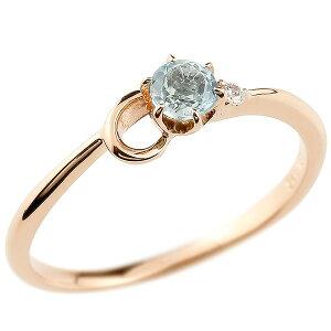 指輪 イニシャル ネーム C ピンキーリング アクアマリン ダイヤモンド 華奢リング ピンクゴールドk18アルファベット 18金 3月誕生石 人気 送料無料 LGBTQ 男女兼用