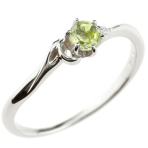 指輪 イニシャル ネーム A ピンキーリング ペリドット ダイヤモンド 華奢リング ホワイトゴールドk18アルファベット 18金 レディース 8月誕生石 人気 送料無料