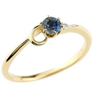 指輪 イニシャル ネーム C ピンキーリング ブルーサファイア ダイヤモンド 華奢リング イエローゴールドk10アルファベット 10金 レディース 9月誕生石 送料無料