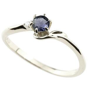 指輪 イニシャル ネーム F ピンキーリング アイオライト ダイヤモンド 華奢リング ホワイトゴールドk18アルファベット 18金 レディース 送料無料 人気