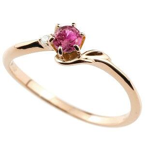 指輪 イニシャル ネーム F ピンキーリング ルビー ダイヤモンド 華奢リング ピンクゴールドk18アルファベット 18金 7月誕生石 人気 送料無料 LGBTQ 男女兼用