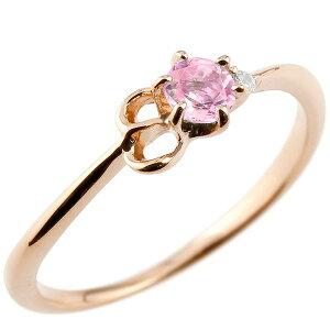 指輪 イニシャル ネーム E ピンキーリング ピンクサファイア ダイヤモンド 華奢リング ピンクゴールドk18アルファベット 18金 レディース 9月誕生石 の 送料無料 人気