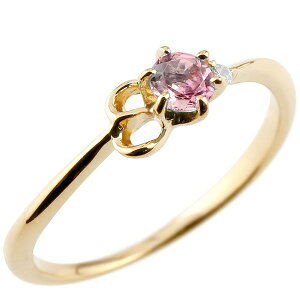 指輪 イニシャル ネーム E ピンキーリング ピンクトルマリン ダイヤモンド 華奢リング イエローゴールドk18アルファベット 18金 レディース 10月誕生石 の 送料無料 人気