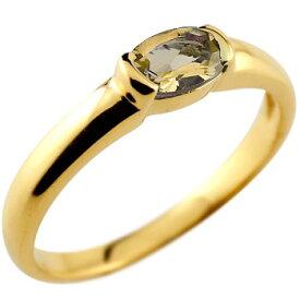 ピンキーリング 指輪 シトリン リング イエローゴールドk10 10金 ストレート 宝石 送料無料