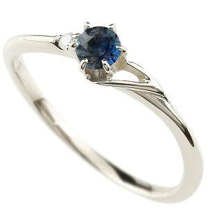 指輪 イニシャル ネーム T ピンキーリング ブルーサファイア ダイヤモンド 華奢リング シルバーアルファベット 9月誕生石 人気 送料無料 LGBTQ 男女兼用
