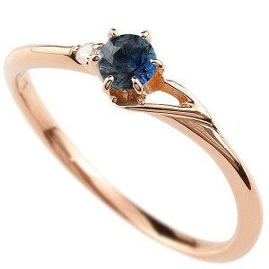 指輪 イニシャル ネーム T ピンキーリング ブルーサファイア ダイヤモンド 華奢リング ピンクゴールドk18アルファベット 18金 レディース 9月誕生石 の 送料無料 人気