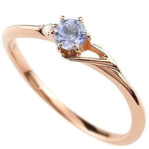 指輪 イニシャル ネーム T ピンキーリング タンザナイト ダイヤモンド 華奢リング ピンクゴールドk18アルファベット 18金 12月誕生石 人気 送料無料 LGBTQ 男女兼用