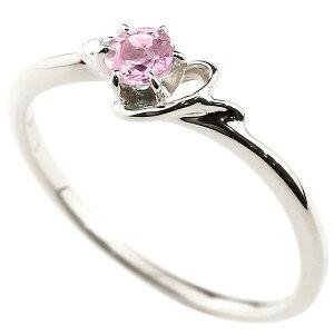 指輪 イニシャル ネーム Y ピンキーリング ピンクサファイア ダイヤモンド 華奢リング ホワイトゴールドk18アルファベット 18金 9月誕生石 送料無料 LGBTQ 男女兼用