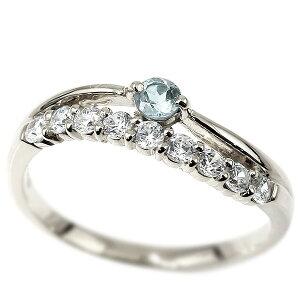 プラチナリング ダイヤモンド アクアマリン ウェーブ 指輪 pt900 ハーフエタニティ 2連リング ダイヤ 3月誕生石 ピンキーリング レディース 送料無料
