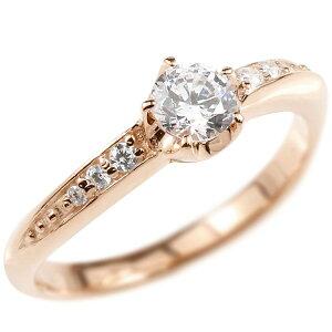 鑑定書付 VSクラス ダイヤモンド リング ピンクゴールドk10 エンゲージリング ダイヤ 0.3ct 一粒 大粒 指輪 ピンキーリング 10金 婚約指輪 レディース 送料無料