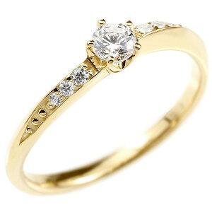 婚約指輪 ダイヤモンド リング イエローゴールドk18 エンゲージリング ダイヤ 一粒 大粒 指輪 ピンキーリング 18金 宝石 送料無料 LGBTQ 男女兼用