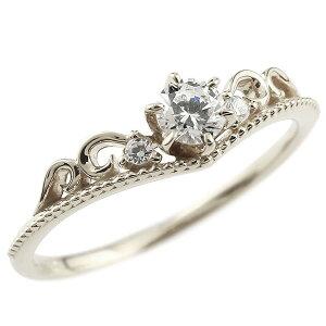 鑑定書付き VSクラス ホワイトゴールド リング ダイヤモンド ティアラ ミル打ち 指輪 一粒 大粒 ダイヤ ホワイトゴールドリング ダイヤリング k18 18金 送料無料 人気