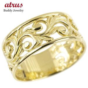 18金 リング ゴールド レディース ハワイアンジュエリー 指輪 イエローゴールドk18 透かし 幅広 婚約指輪 ピンキーリング 地金 シンプル 女性 送料無料 人気