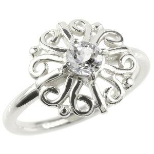18金 リング ゴールド ダイヤモンド 一粒 大粒 レディース 指輪 ホワイトゴールドk18 婚約指輪 安い エンゲージリング ピンキーリング アラベスク アンティーク