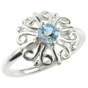 プラチナ リング ブルートパーズ レディース 指輪 pt900 婚約指輪 エンゲージリング ピンキーリング 透かし アラベスク アンティーク 花 フラワー 女性 送料無料