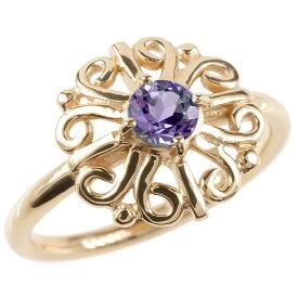婚約指輪 安い ゴールド リング アメジスト レディース 指輪 ピンクゴールドk10 エンゲージリング ピンキーリング 透かし アラベスク アンティーク 花