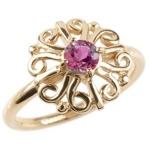 婚約 指輪 18金 リング ゴールド ルビー レディース 指輪 ピンクゴールドk18 エンゲージリング ピンキーリング 透かし アラベスク アンティーク 花 送料無料 人気