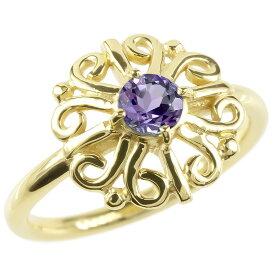 婚約指輪 安い ゴールド リング アメジスト レディース 指輪 イエローゴールドk10 エンゲージリング ピンキーリング 透かし アラベスク アンティーク 花