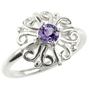 婚約指輪 安い 18金 リング ゴールド アメジスト レディース 指輪 ホワイトゴールドk18 エンゲージリング ピンキーリング 透かし アラベスク アンティーク 花