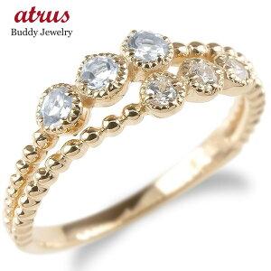 ゴールド リング キュービックジルコニア アクアマリン 2連 指輪 ピンクゴールドk10 婚約指輪 エンゲージリング ピンキーリング 送料無料 LGBTQ 男女兼用
