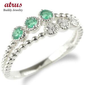 婚約 指輪 ゴールド リング レディース ダイヤモンド ダイヤ エメラルド 2連 指輪 ホワイトゴールドk10 ボールエンゲージリング ピンキーリング 送料無料 LGBTQ 男女兼用