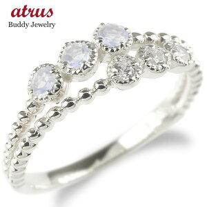 シルバー リング レディース ダイヤモンド ブルームーンストーン 2連 指輪 sv925 ボール ダイヤ 婚約指輪 エンゲージリング ピンキーリング 女性 送料無料