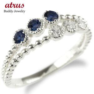 ゴールド リング レディース ダイヤモンド サファイア 2連 指輪 ホワイトゴールドk10 ボール ダイヤ 婚約指輪 エンゲージリング ピンキーリング 送料無料