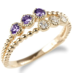 婚約 指輪 18金 リング レディース キュービックジルコニア アメジスト 2連 指輪 ピンクゴールドk18 ボール エンゲージリング ピンキーリング 女性 送料無料 LGBTQ 男女兼用