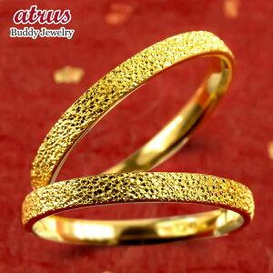結婚指輪 ゴールド 純金 24金 ペアリング 2本セット 鍛造 指輪 k24 24k 金 ゴールド マリッジリング カップル メンズ レディース シンプル 地金 人気 送料無料 の 2個セット LGBTQ 男女兼用
