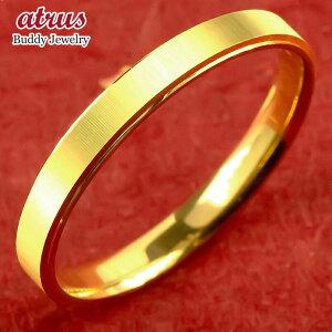純金 24金 指輪 レディース 鍛造 リング k24 24k 金 ゴールド ピンキーリング 婚約指輪 エンゲージリング シンプル 地金 人気 女性 送料無料