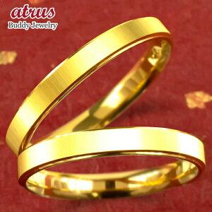 純金 24金 ペアリング 2本セット 鍛造 指輪 k24 24k 金 ゴールド 結婚指輪 マリッジリング カップル メンズ レディース シンプル 地金 人気 送料無料 の 2個セット