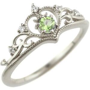 ピンキーリング ティアラ プラチナ リング 指輪ダイヤモンド ペリドット ミル打ち 8月誕生石 ダイヤ ストレート 王冠 クラウン プリンセス 送料無料 人気