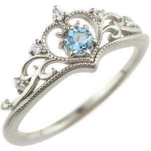 ピンキーリング ティアラ リング 指輪ダイヤモンド ブルートパーズ ミル打ち 11月誕生石 ホワイトゴールドk18 18金 ダイヤ ストレート 王冠 クラウン プリンセス の 送料無料 LGBTQ 男女兼用