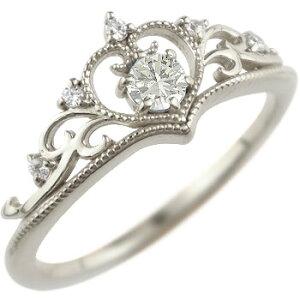 プラチナ ピンキーリング ティアラ リング 指輪ダイヤモンド ダイヤ ミル打ち4月誕生石 ストレート 王冠 クラウン プリンセス 送料無料 LGBTQ 男女兼用