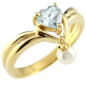 ピンキーリング ハート リング アクアマリン パール 指輪 イエローゴールドk18 18金 3月誕生石 真珠 フォーマル 送料無料