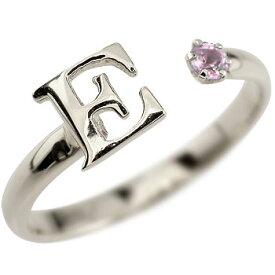 イニシャル リング ピンクサファイア 指輪 アルファベット ピンキーリング ホワイトゴールドk18 9月誕生石 18金 ストレート 送料無料