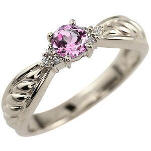 ピンキーリング ピンクサファイア リング ダイヤモンド 指輪 ホワイトゴールドk18 9月誕生石 18金 ダイヤ ストレート 宝石 送料無料