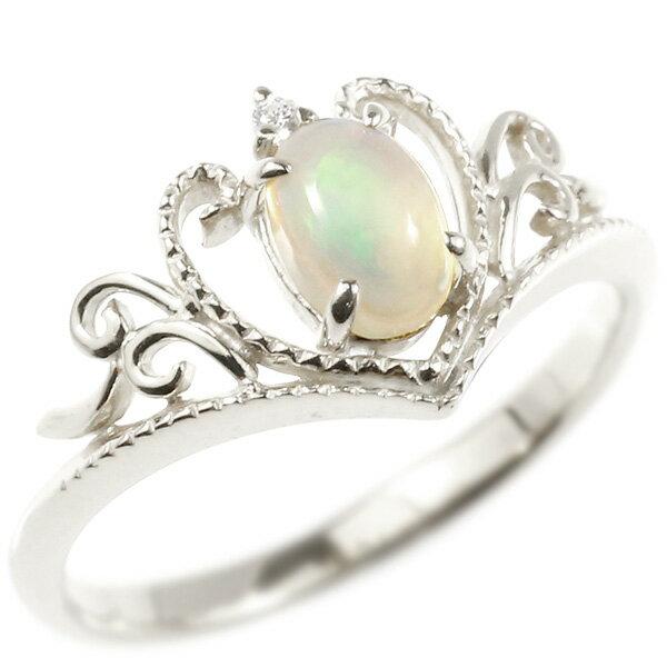 婚約指輪 プラチナリング ティアラ オパール ダイヤモンド エンゲージリング 指輪 透かし ミル打ち ピンキーリング プリンセス pt900 レディース
